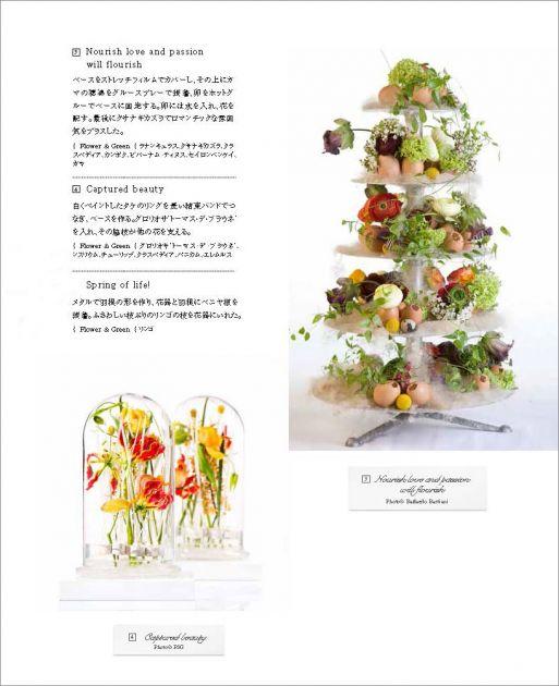 Florist Japan Tomas De Bruyne